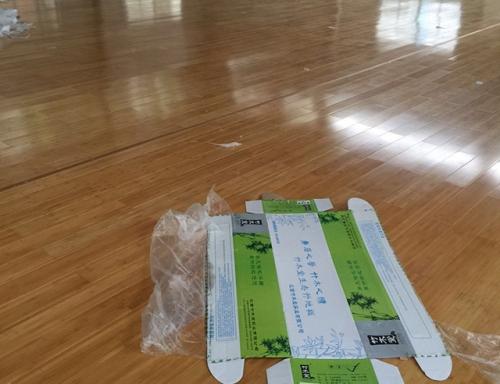 复合竹地板